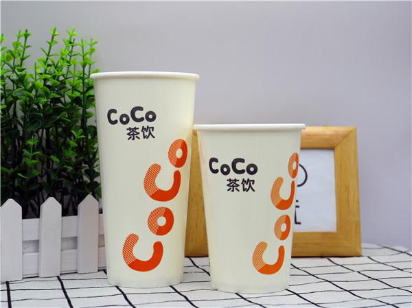 coco纸杯
