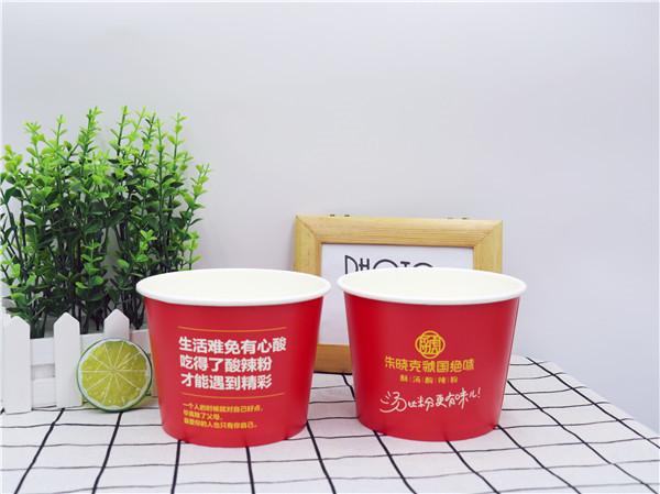 郑州纸碗价格
