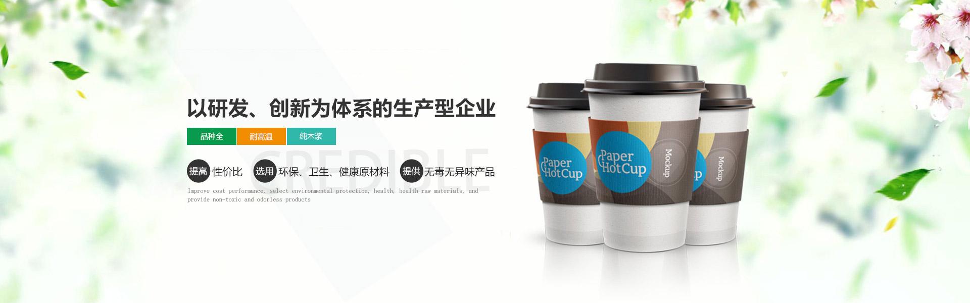 郑州奶茶杯