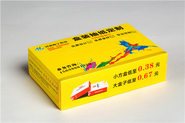 郑州抽纸厂家