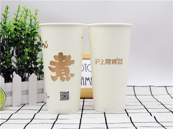 22A纸杯厂家