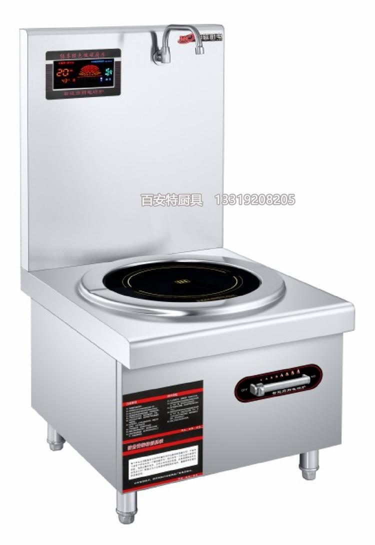 电磁单头低汤炉
