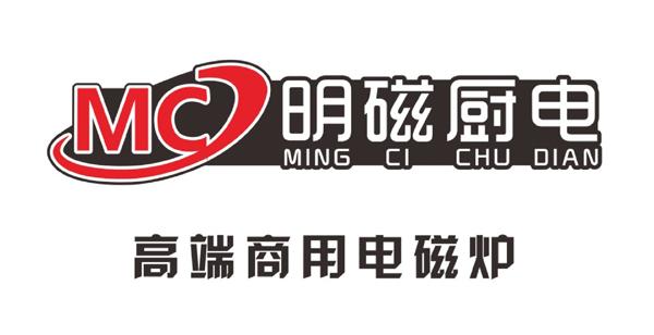 广东明磁厨电