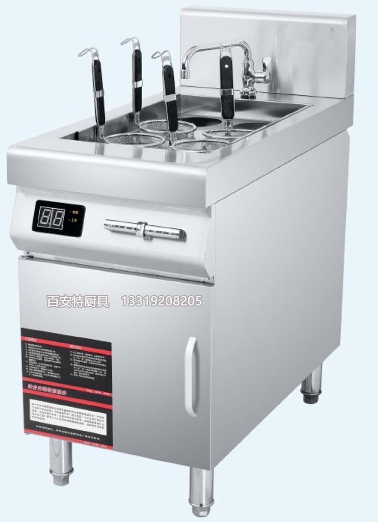 柜式电磁油炸/煮面炉