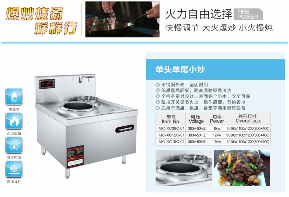 陕西厨房设备厂家