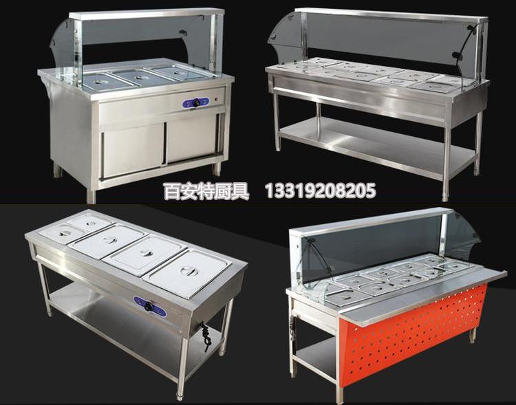不锈钢保温售饭台