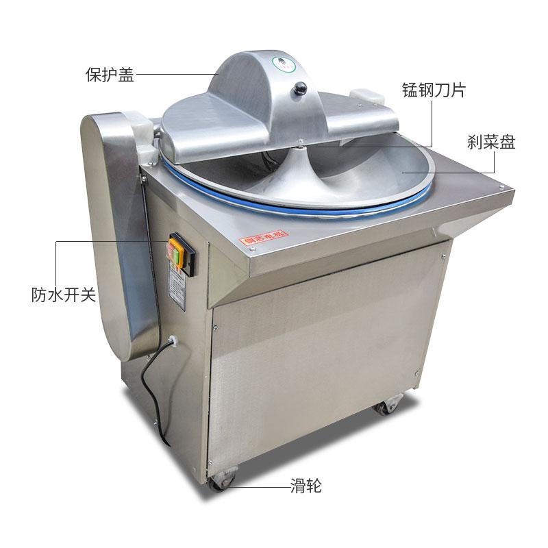 盆式切菜机/刹菜机