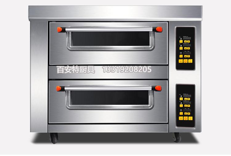 双层四盘电烤箱
