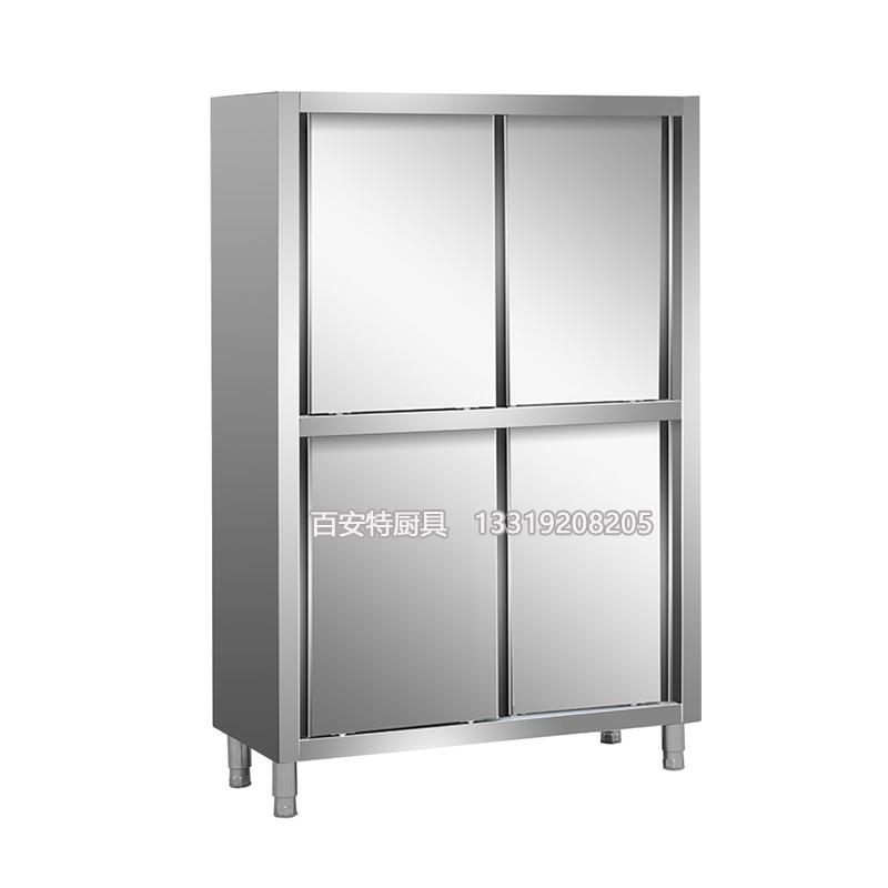 不锈钢四门储物柜