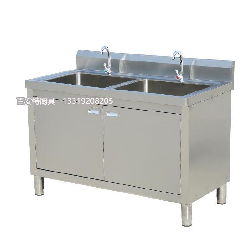 不锈钢带柜水池