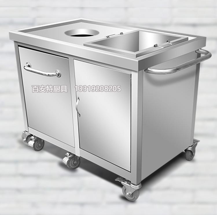 不锈钢收餐柜带车