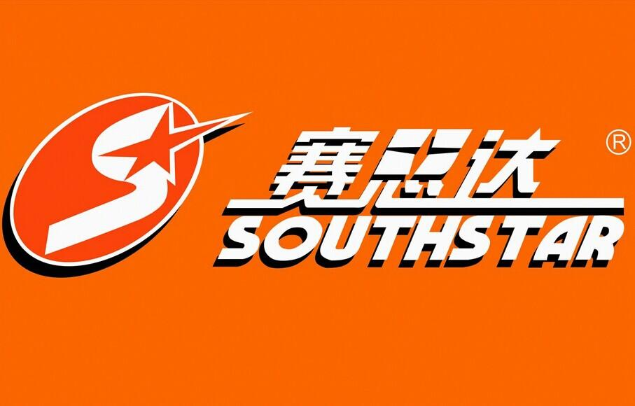 广州赛思达机械设备有限公司