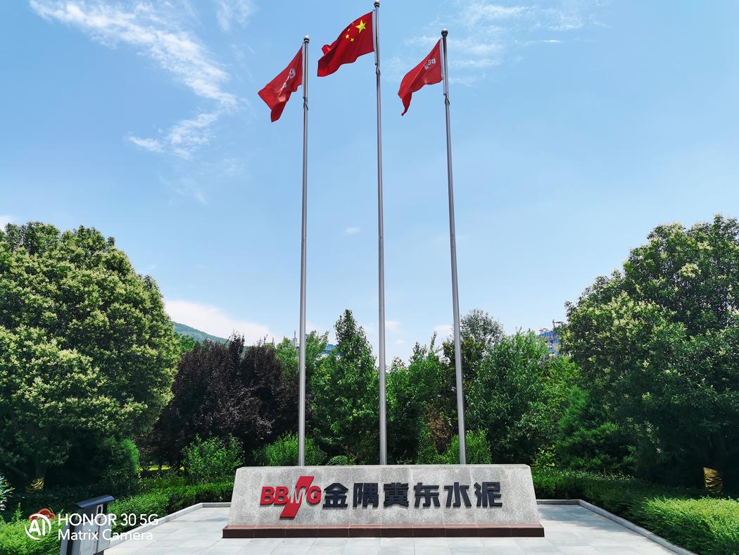 金隅冀东凤翔环保科技有限公司