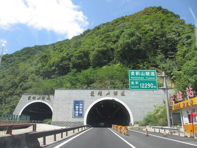 宝天高速天水段麦积山隧道威尼斯正规官网工程