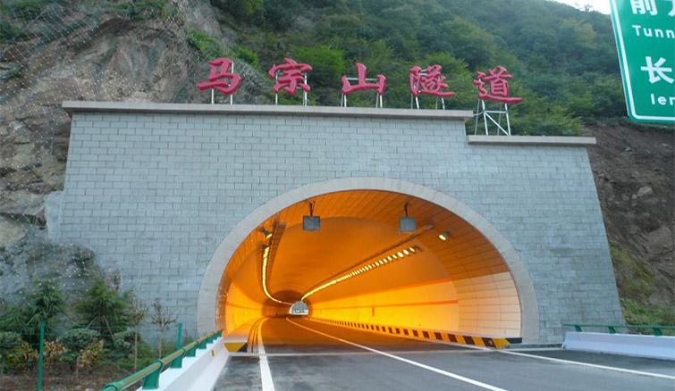 陕西310国道宝鸡马宗山隧道涂装工程