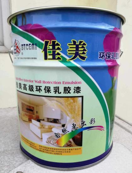 BF3000型内墙乳胶漆