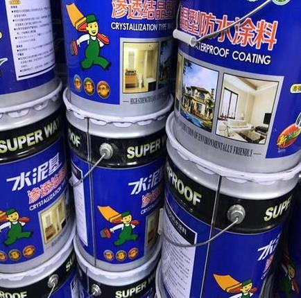 聚合物水泥基防水涂料是什么?适用于哪些工程?