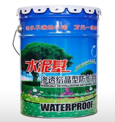 咸阳水泥基渗透结晶型防水涂料