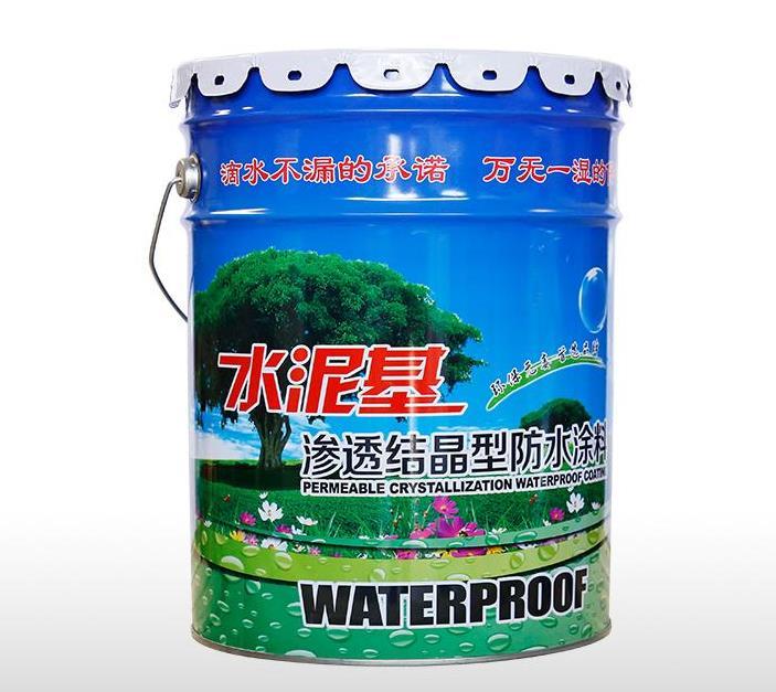 水泥基渗透结晶型防水涂料的作用以及施工注意事项