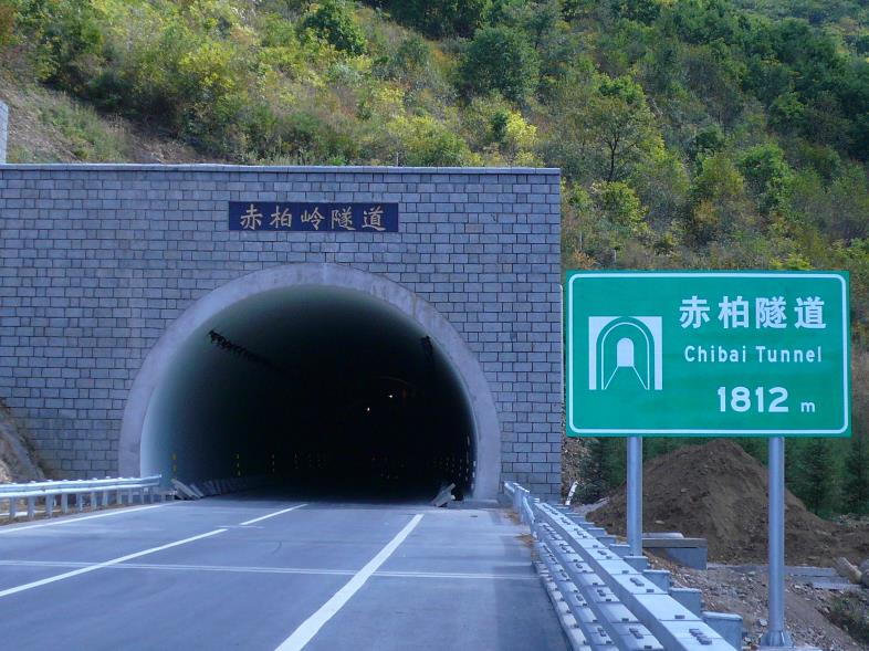 陕西隧道装饰工程