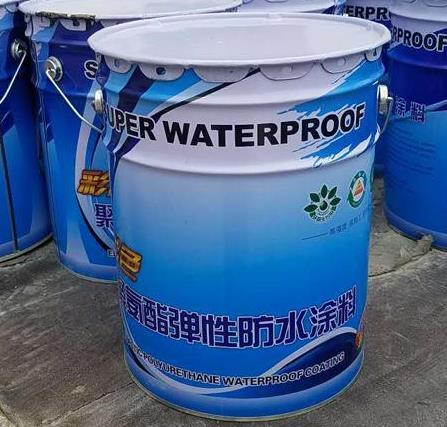 关于防止防水涂料出现变质的方法分享给大家