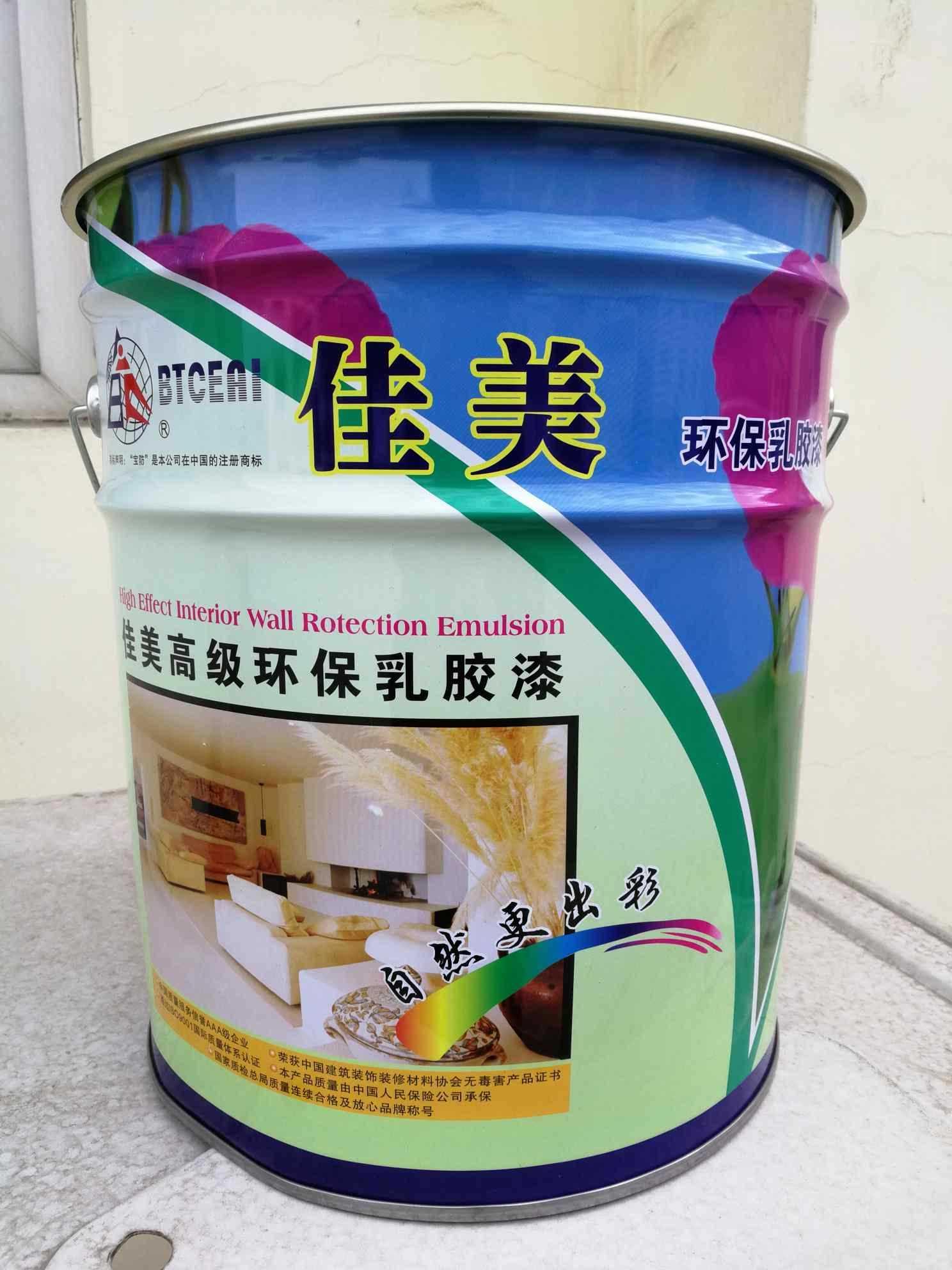 陕西乳胶漆厂家给大家介绍一下外墙乳胶漆的特性