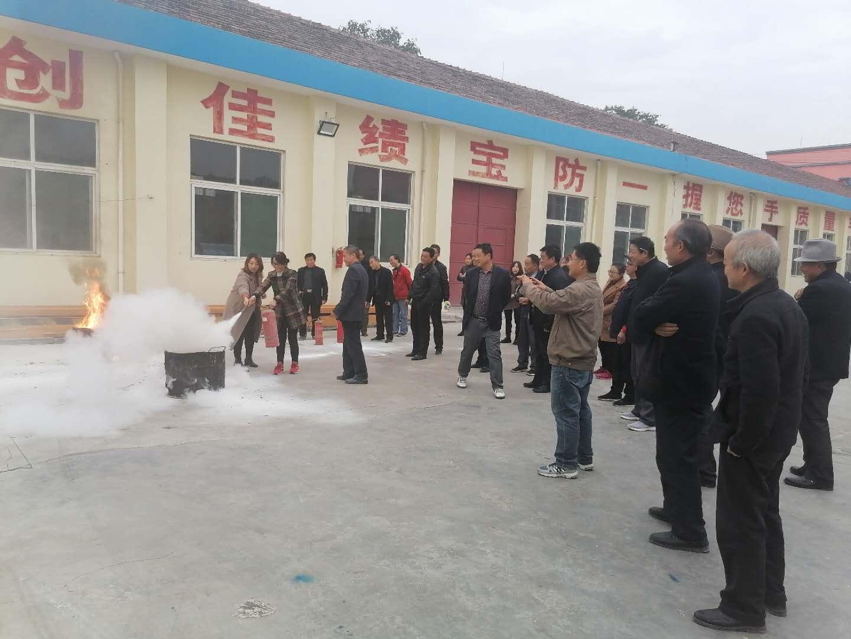 公司组织开展消防安全知识培训及演练
