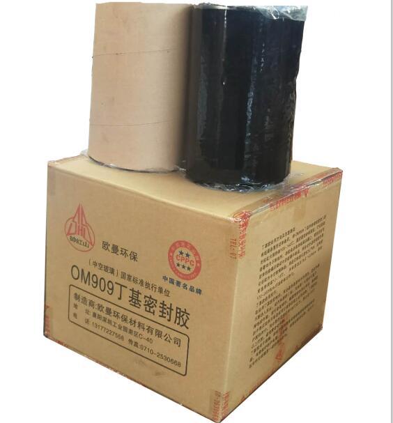 欧曼双组份聚硫中空玻璃专用密封胶施工指南