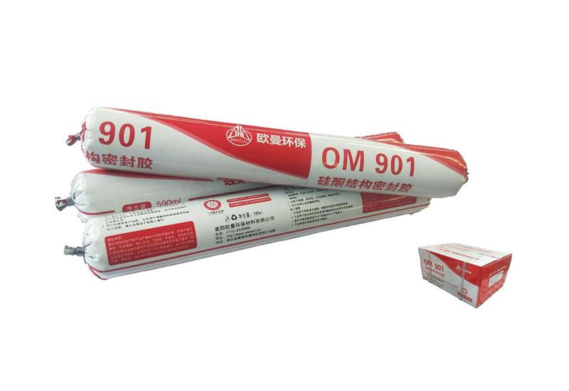 浙江OM901单组份硅酮结构密封胶