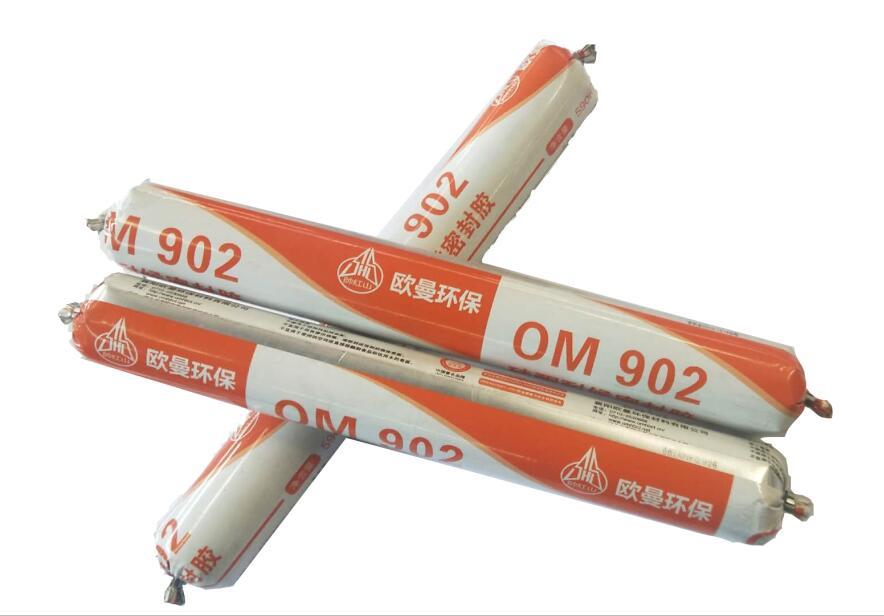 OM902中性防霉A胶(透明)