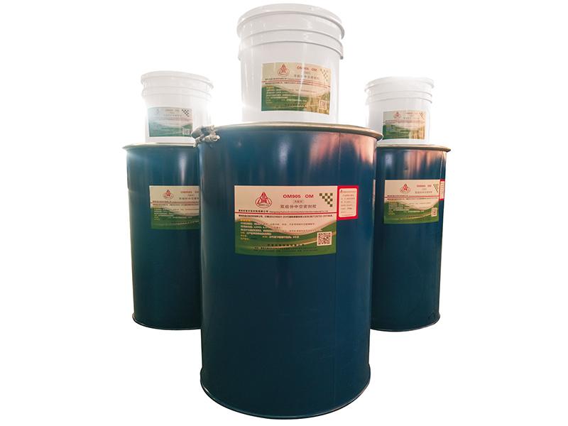 贵州OM905双组份聚硫密封胶