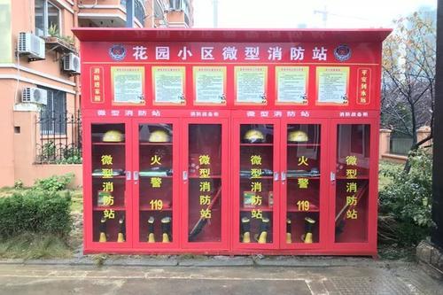 四川EBET真人消防改造来告知你改造后也是有严格的验收程序