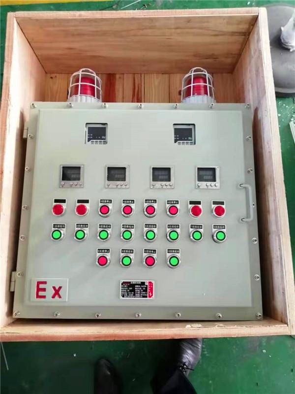 防爆配电柜在安全措施上的要求你知道吗?赶紧来了解吧!