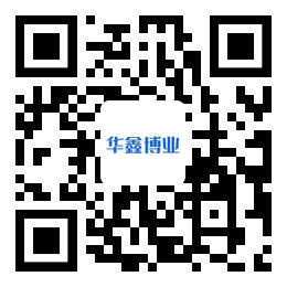 四川华鑫博业保温材料有限公司