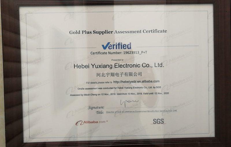河北宇翔电子有限公司荣获Gold Plus Supplier Assessment Certificate