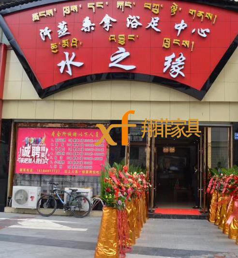 西藏林芝水之源SAP会所按摩床,足浴沙发案例