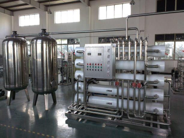 药企纯化水设备系统