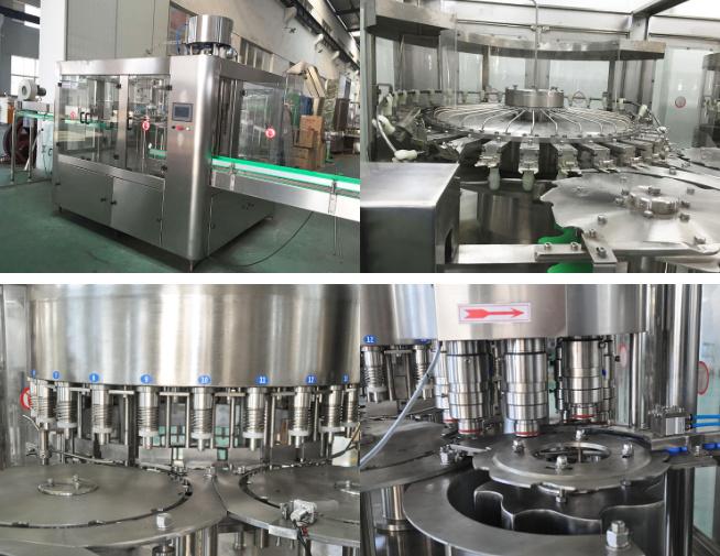 小瓶灌装生产线解决方案