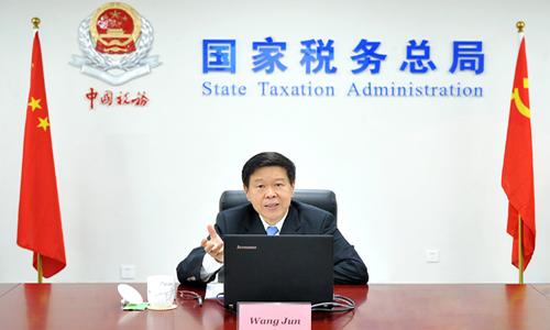国家税务总局召开党委理论学习中心组  学习(扩大)会议