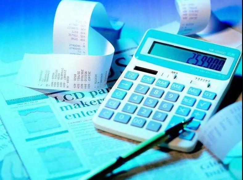 疫情过后增值税减免政策有哪些呢?