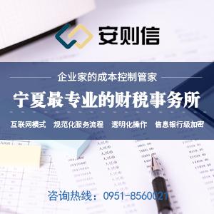 中小型企业找代理记账公司进行记账的重要性!