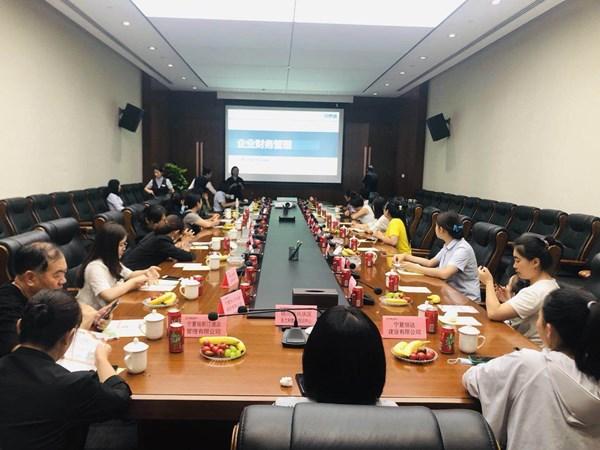 銀川石嘴山銀行聯合寧夏安則信財稅開展《企業財務管理》講座