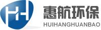 郑州惠航环保科技