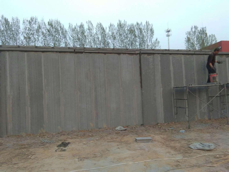 外墙轻质隔墙板