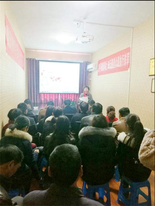 """公司组织学习微观学社""""打造执行力铁军"""""""
