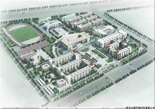 西安市阎良区西飞一中新校区