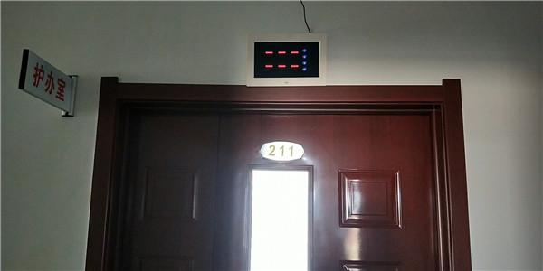 土默特左旗护办室