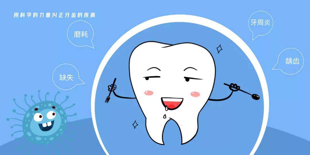 老年人常见的口腔问题有哪些你知道吗?