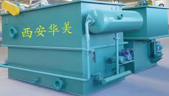 陕西溶气气浮机