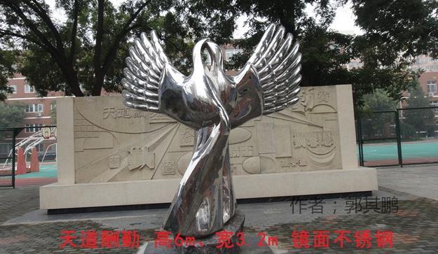 不锈钢雕塑厂跟您分享陕西不锈钢雕塑制作过程